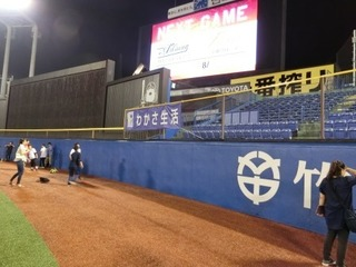 21_20160717_女子プロ野球_神宮球場フェンス.JPG