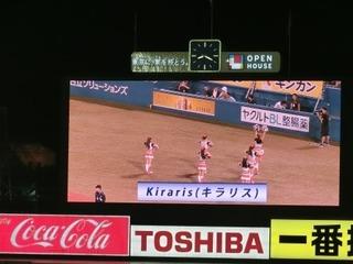 �I20160717_女子プロ野球_キラリス.JPG