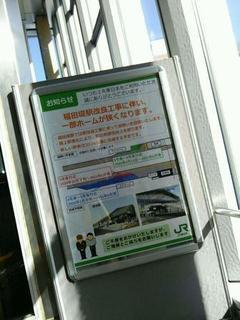 20200414_稲田堤駅橋上駅舎化2.jpg