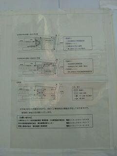 20200501_稲田堤駅橋上駅舎化2.jpg