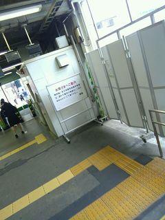 20200706_稲田堤駅橋上駅舎化2.jpg