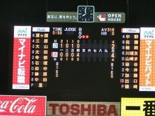 �D20160717_女子プロ野球_アストライア逆転.JPG